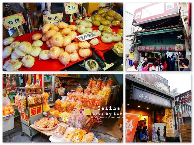 台南一日遊景點推薦安平樹屋安平老街 (48)