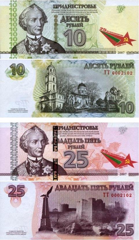 Nové pamätné bankovky Podnesterska