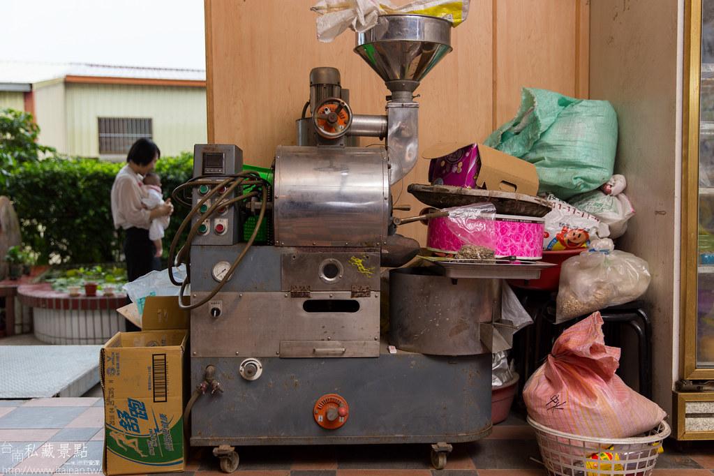 村長庭園咖啡 (4)