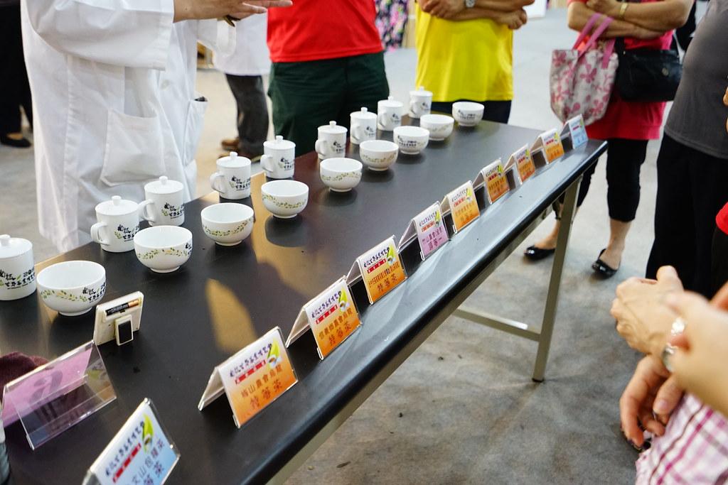 南投茶葉博覽會