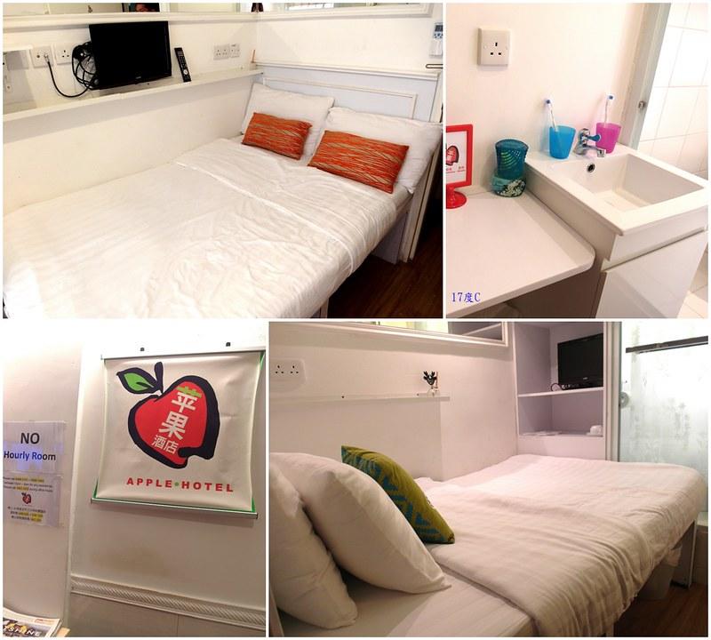 香港蘋果酒店