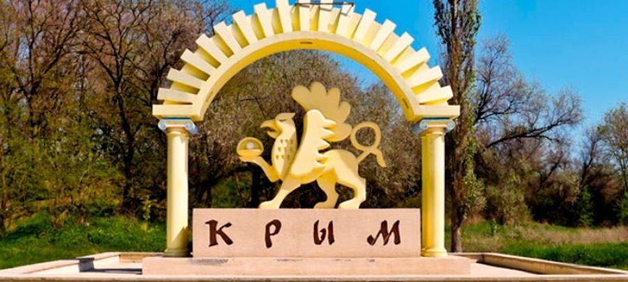 Представители министерства курортов и туризма Краснодарского края работают в Крыму