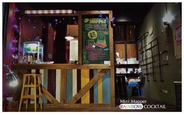 mini-mapper脈博小酒館(夾鏈袋調酒)-17
