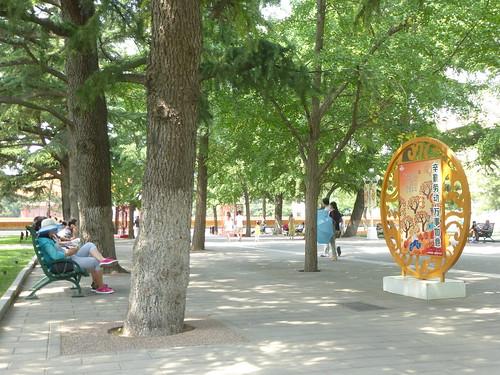 CH-Beijing-Parc Zhongshan (2)