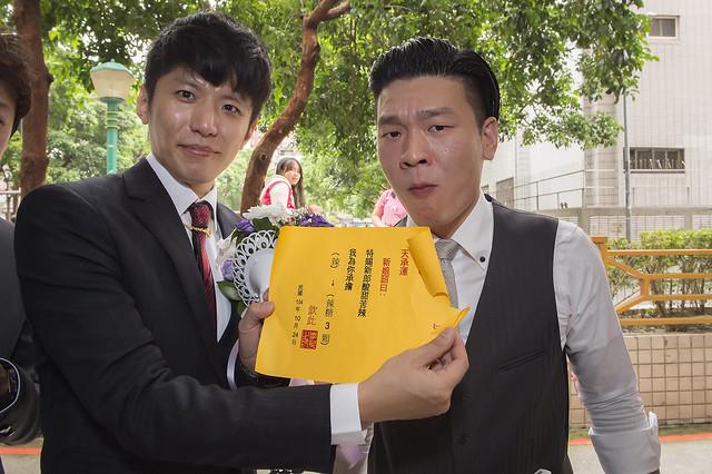 瑋軒&凱榛238