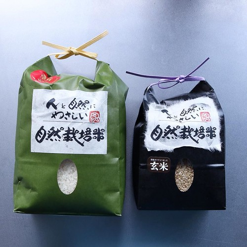 玄米と白米、いただきました。日本橋の富山県アンテナショップで販売になったら、絶対に買いに行く! #南砺 #なんと #富山県
