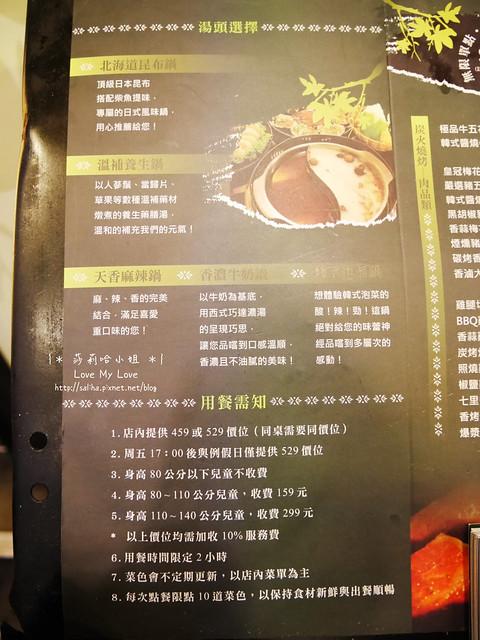 公館瓦崎燒烤吃到飽海鮮燒肉烤肉 (4)