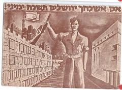 11740956953  Jerusalem Israel Jewish Ze'ev Jabotinsky - Keren Betar Card
