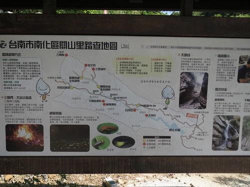 20150627-關山里介紹牌1-1