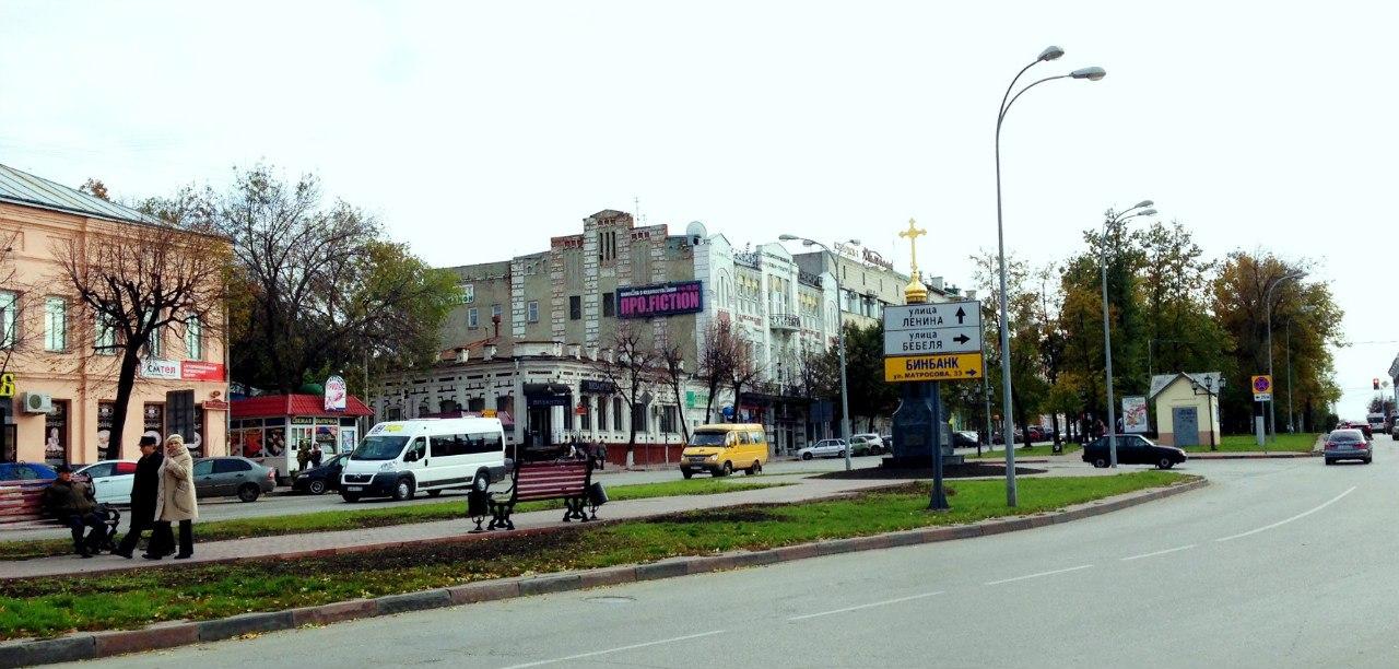 Справка из тубдиспансера Улица Ширяево Поле Справка о гастроскопии Яузская аллея