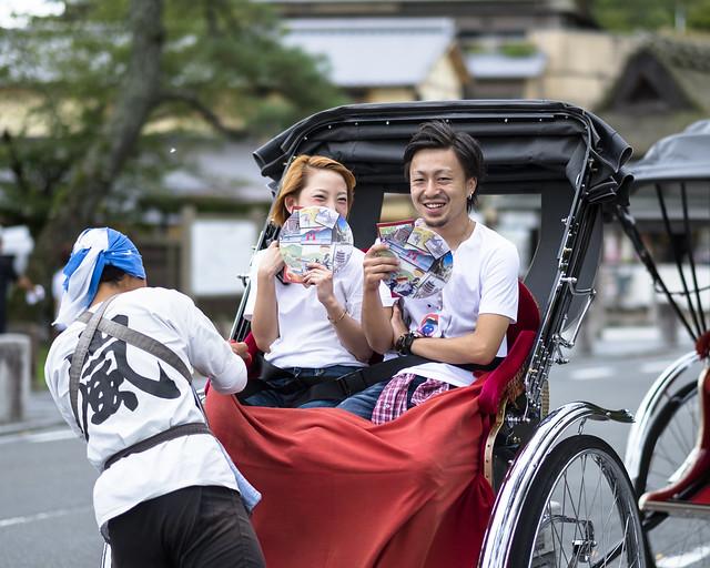 Joy Ride on a Jinrikisha