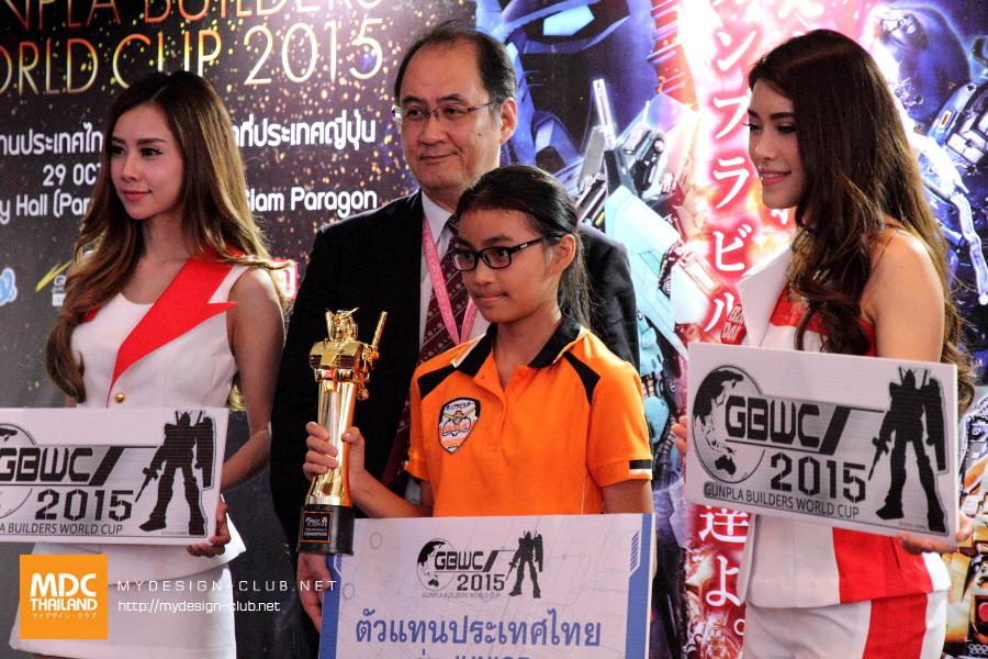 GBWC-THAI2015-438