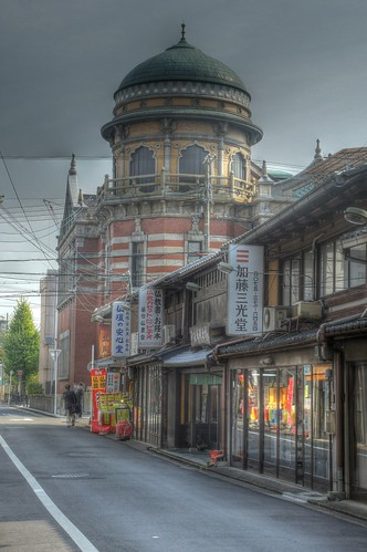 Hongan-ji Temple (West or Ryukoku) at Kyoto on OCT 30, 2015 (35)