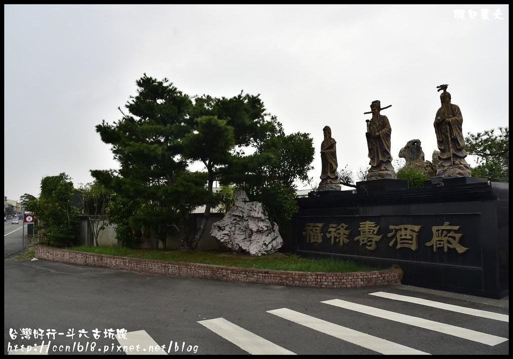 台灣好行-斗六古坑線_DSC6846
