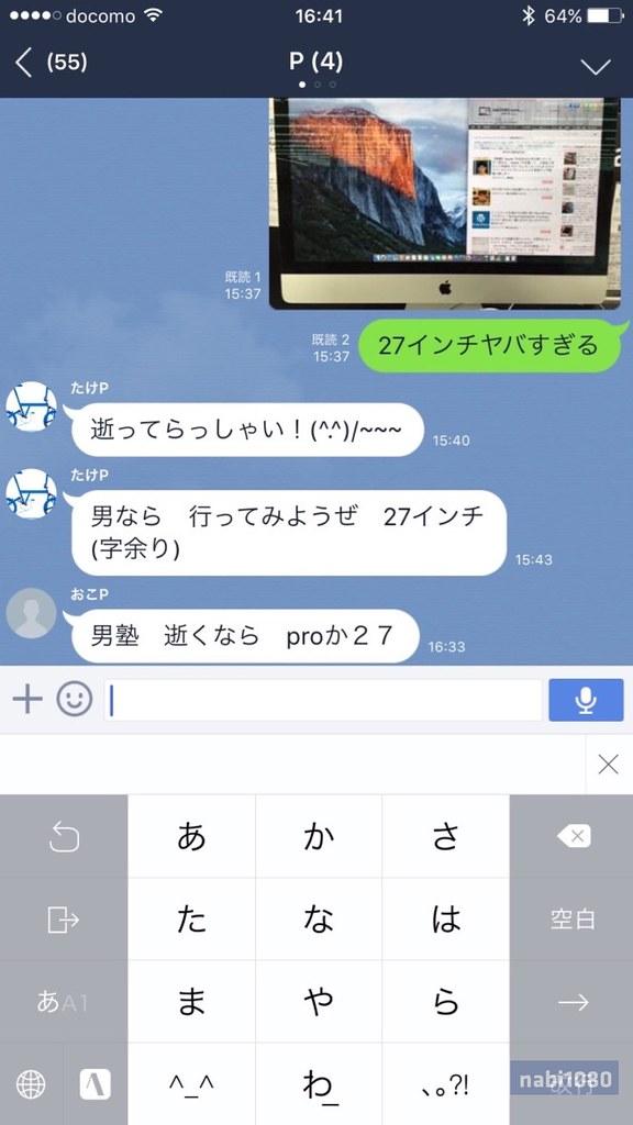 iMac05