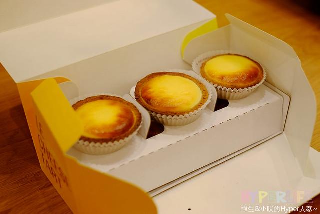 久久津乳酪菓子手造所 (12)