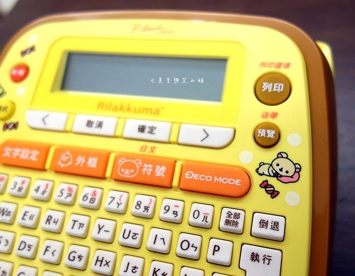 8 拉拉熊標籤機 Rilakkuma P-touch