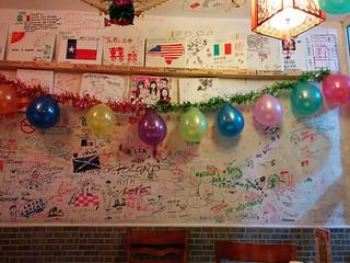 birthday celebrations @ Mr Shi's Dumplings