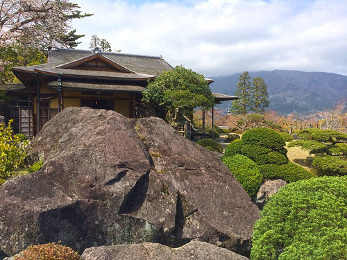 Hakone Museum of Photgraphy