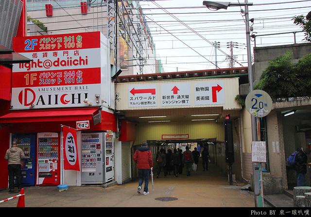 大阪周遊-大阪動物園051