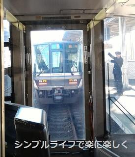 青春18敦賀、近江今津駅・連結