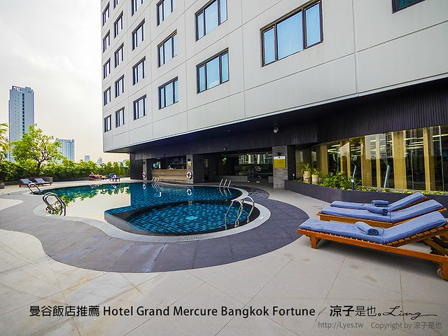 曼谷飯店推薦 Hotel Grand Mercure Bangkok Fortune 51