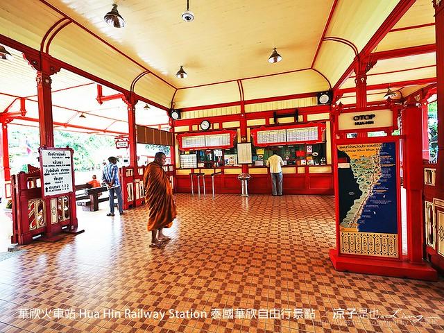 華欣火車站 Hua Hin Railway Station 泰國華欣自由行景點 12