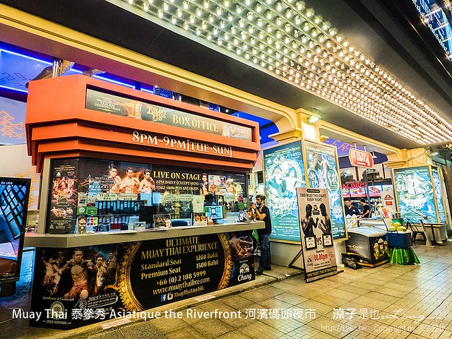 Muay Thai 泰拳秀 Asiatique the Riverfront 河濱碼頭夜市 33