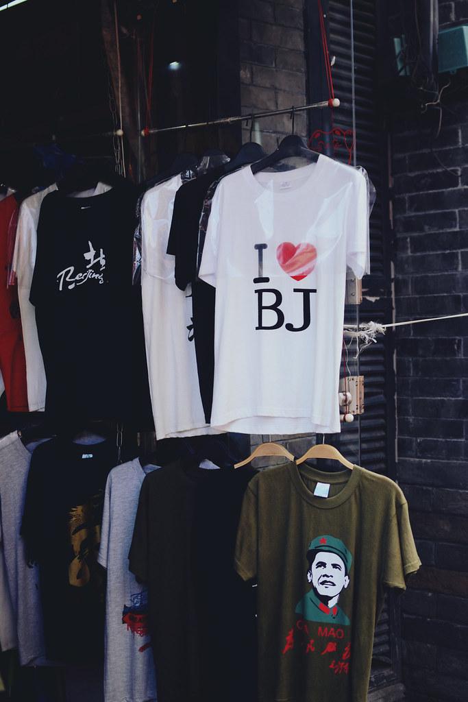 I HEART BJ
