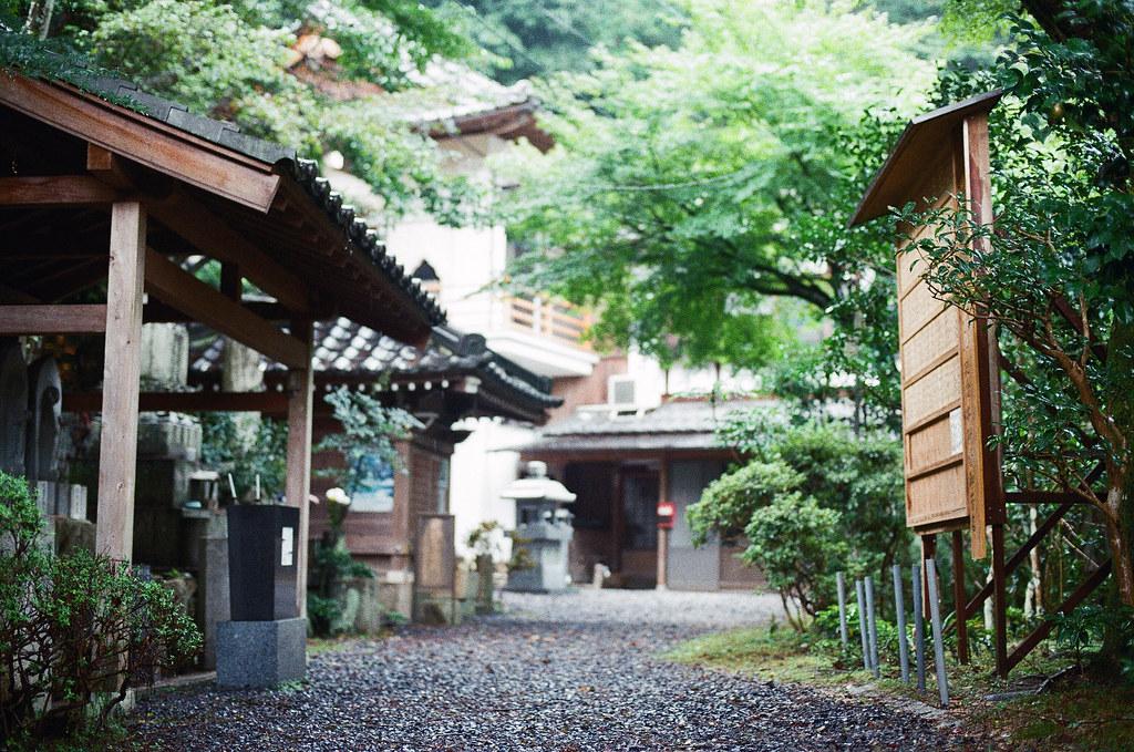 徳寿寺 嚴島(Itsuku-shima)広島 Hiroshima 2015/08/31 徳寿寺,但沒有開放。  Nikon FM2 / 50mm Kodak UltraMax ISO400 Photo by Toomore