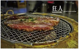 狂人肉舖韓式炭火燒肉-35