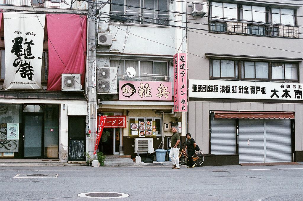 尾道 おのみち Onomichi, Hiroshima 2015/08/30 後來我找到一間沒什麼人的店,但我覺得還滿好吃。有加滷肉的拉麵,好像是這裡的地方特色。  Nikon FM2 / 50mm FUJI X-TRA ISO400 Photo by Toomore