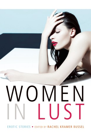 womeninlustcover