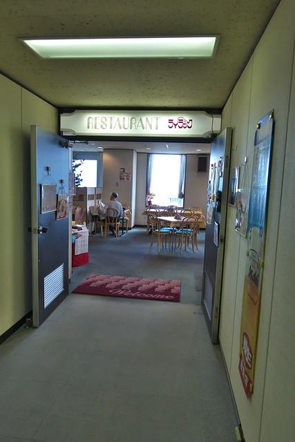 レストラン ライラック_01