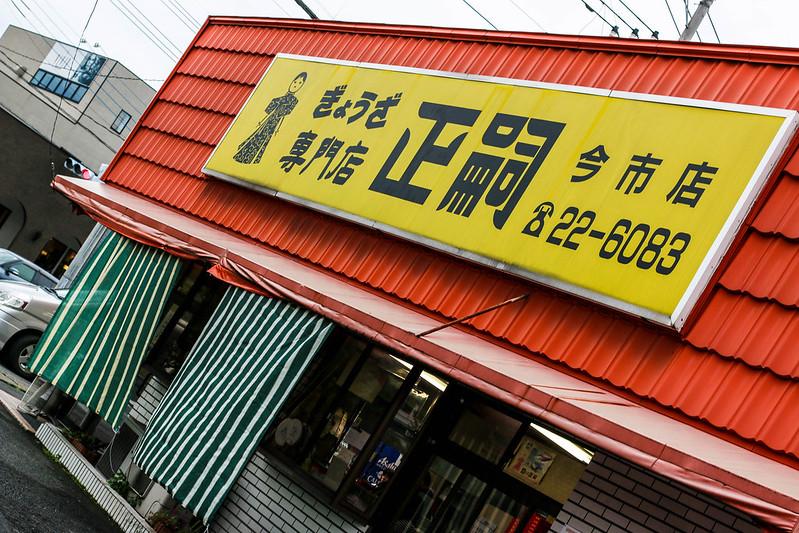 2014-08-24_00300_日光白根山.jpg