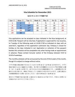 Visa Schedule  November 2015
