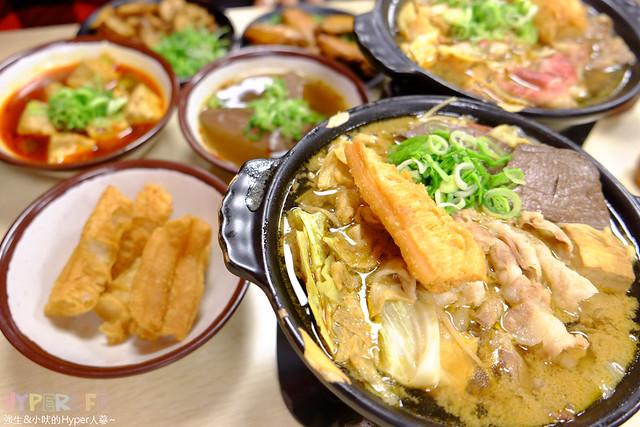 台中東海『那個鍋』狂野泡椒鍋口味層次豐富超開胃~辣度激高愛吃辣的快來挑戰! @強生與小吠的Hyper人蔘~
