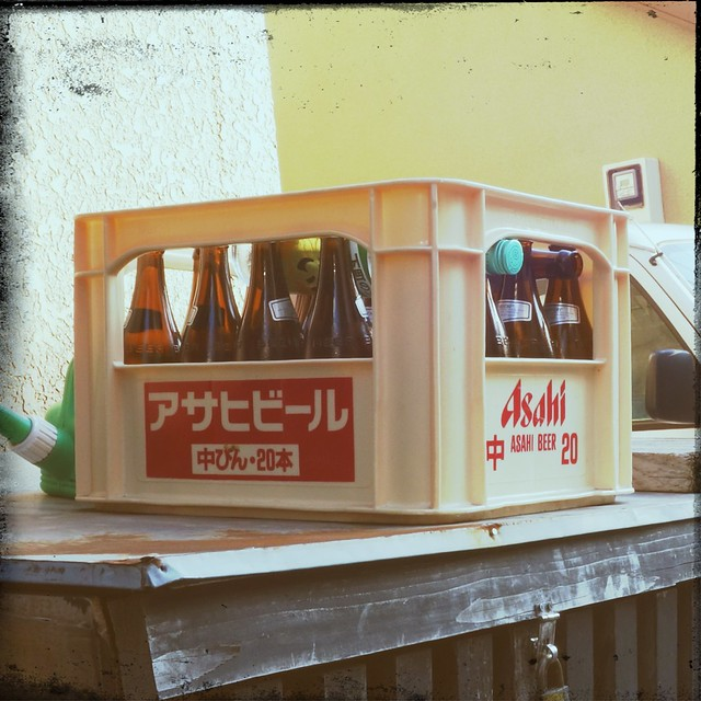 Plastic beer box