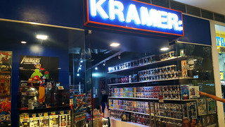 Kramer UPTC