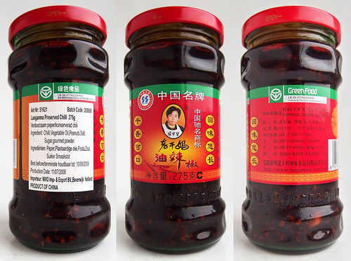 LaoMa chili oil