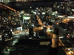 Beer with a view