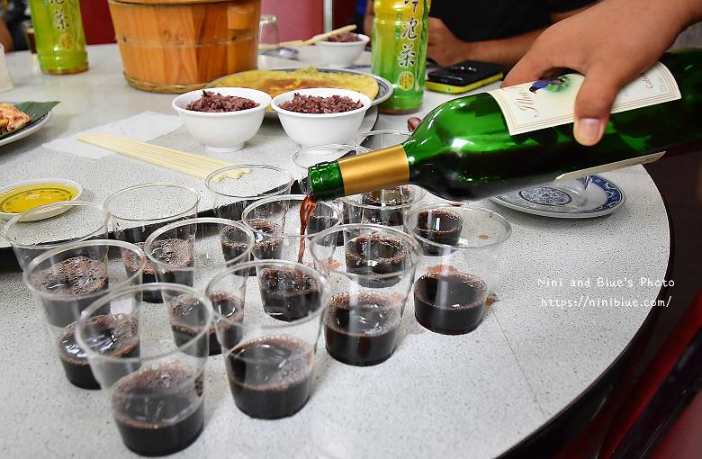 花蓮太魯閣旅遊景點玉泉紅酒33