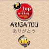 Jovem Pan Londrina 1º Lugar no Top Nikkey 2016 👏👏👏🔝  #TopNikkey2016 #Arigatou
