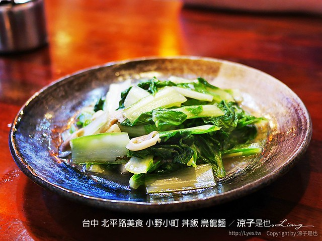 台中 北平路美食 小野小町 丼飯 烏龍麵 8