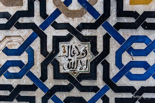 Tiles inside Alhambra Granada Spain