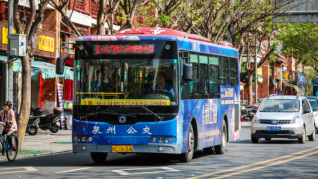 Licheng Qu - Fujian  China