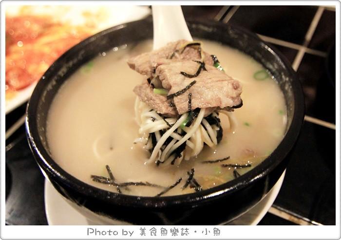 【台北信義】mini K小韓坊‧創意韓食‧neo19 @魚樂分享誌