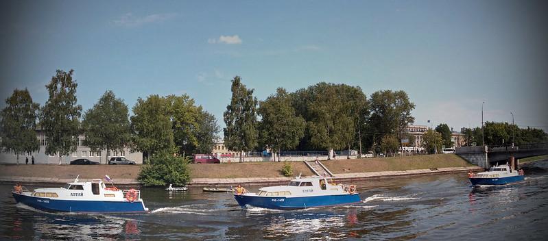 Altay in SPb