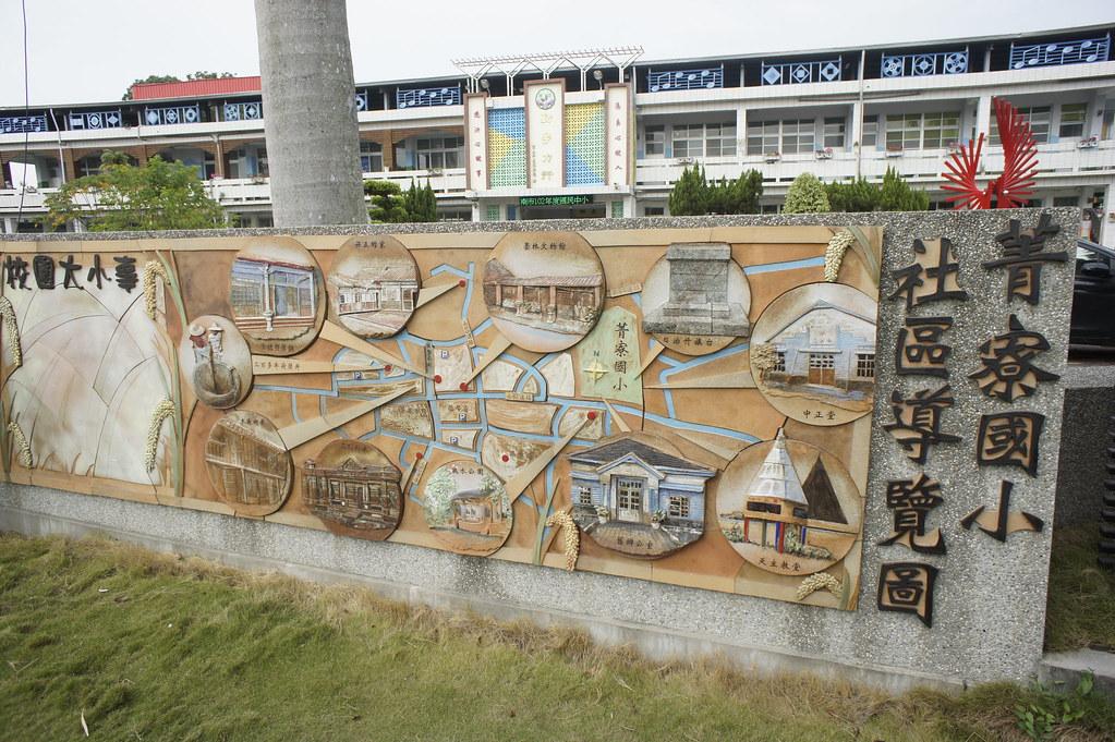 台南市後壁區無米樂故鄉 (2)