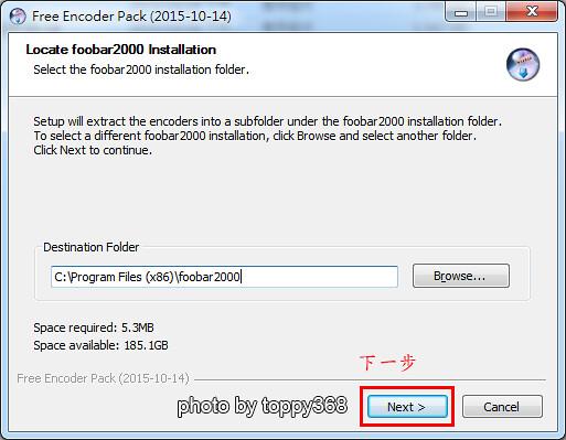 foobar2000_Encoder_Pack 4